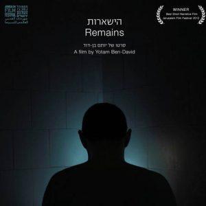 הישארות - יותם בן דוד (2013)