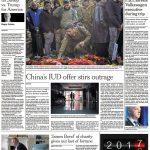 איליה יפימוביץ' - תמונת שער בניו יורק טיימס