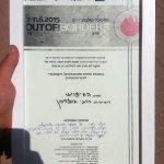 רועי גולדמן, סטודנט שנה ד' במחלקה לקולנוע במנשר- זכה בפרס הסרט הטוב ביותר מטעם קרן גשר ויס דוקו בפיץ' קולנוע דרום
