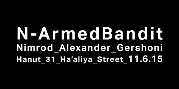 1n-armed_bandit1
