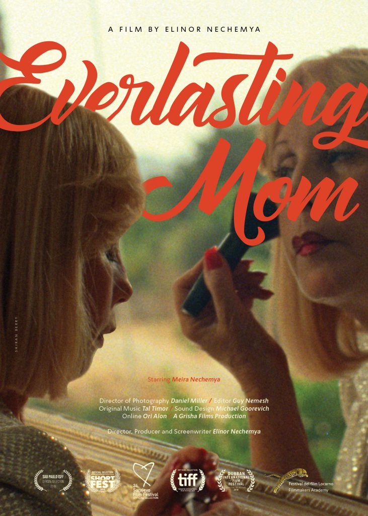 Everlasting MOM poster(2)