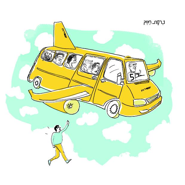 taxi04