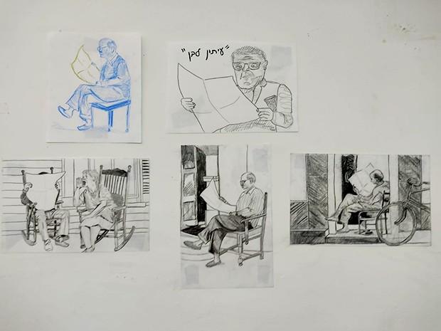 ART JUL17